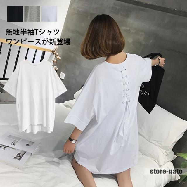 Tシャツ レディース ロングTシャツ 無地Tシャツ ...