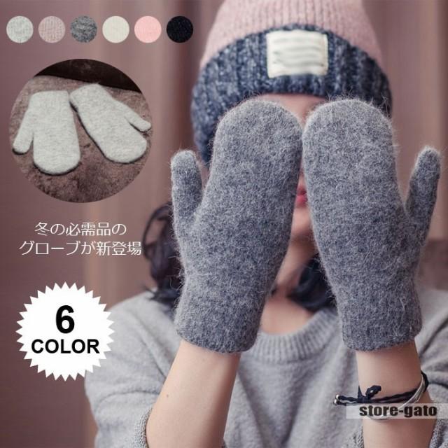 手袋 メンズ レディース カップル 防寒手袋 グロ...