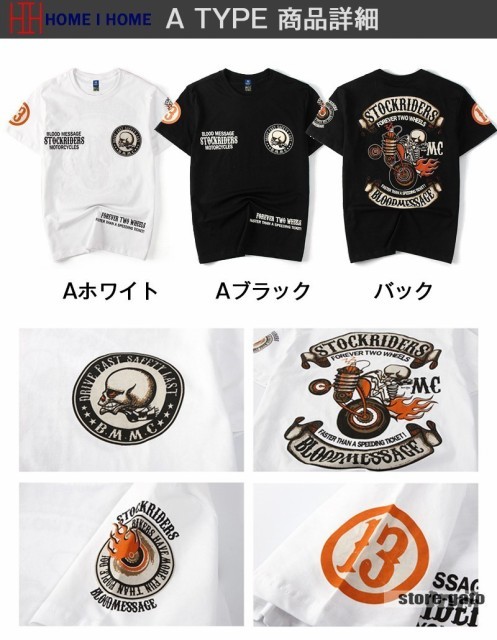 ロゴT プリント Tシャツ 半袖 ビター メンズ サー...