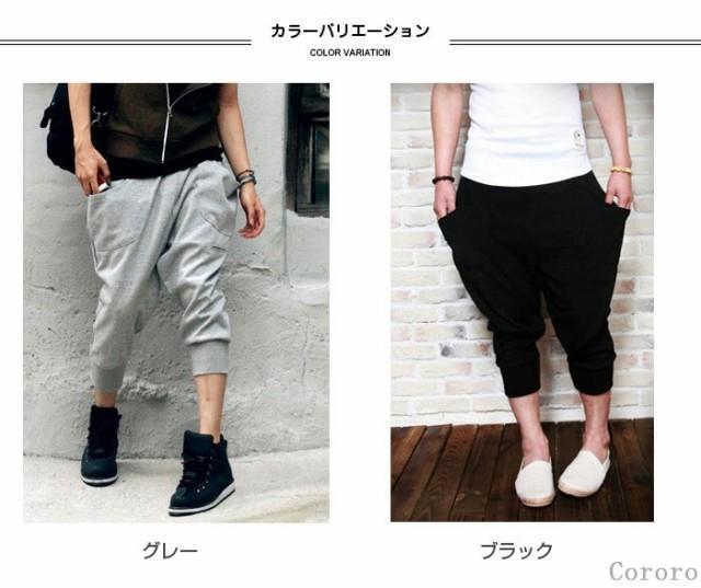 サルエルパンツ ショートパンツ メンズ テーパー...