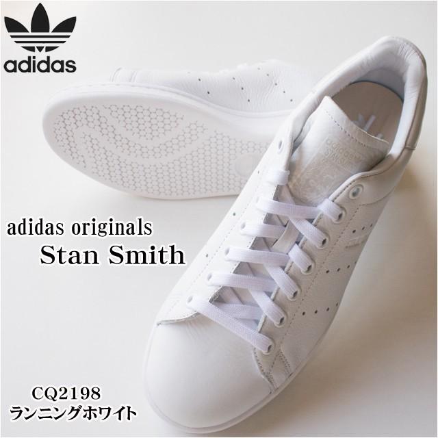 adidas Originals(アディダスオリジナルス) メン...