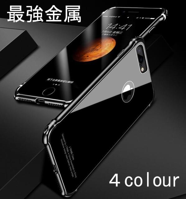 iPhone8ケースiPhone7ケース アイフォン8 ケース ...