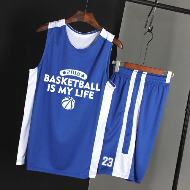 バスケットボール ユニホーム 2点セット メンズ ...