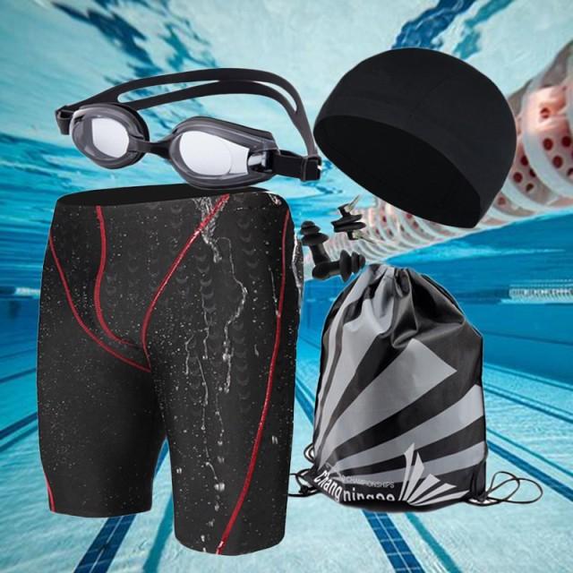 水着 メンズ 競泳 セット フィットネス水着 ゴー...