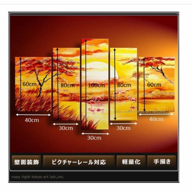 アート パネル 絵画 壁掛け 壁面装飾 風景画 5枚...