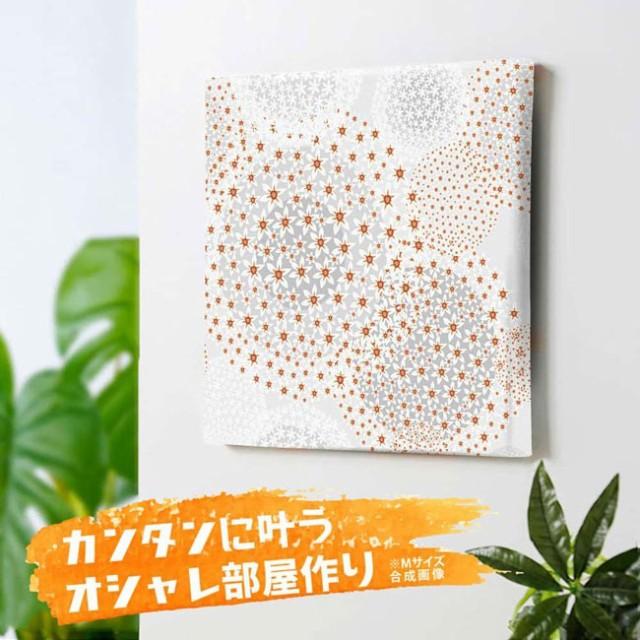 絵画 壁掛け おしゃれ インテリア アート パネル ...