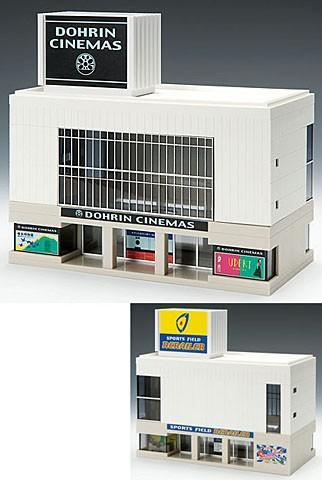 【鉄道模型(Nゲージ)】【TOMIX】4020 中型ビル ...