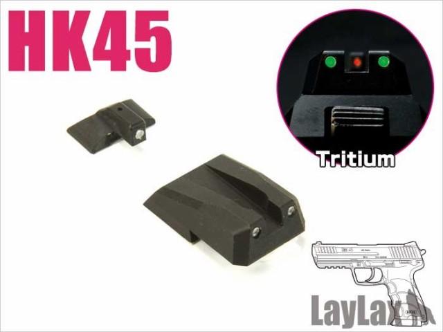 LayLax(ライラクス) NINE BALL マルイ HK45 ...