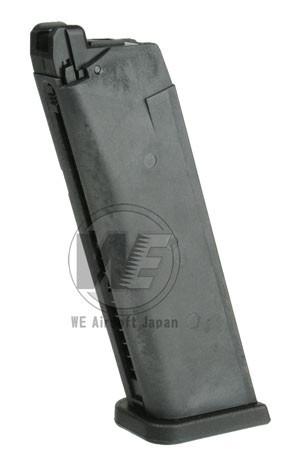 【WE-tech】グロック17/18C 樹脂製 ガスガン用...