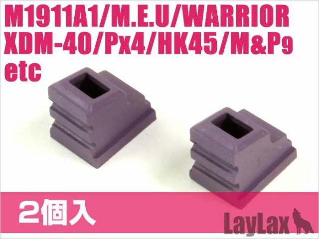 LayLax(ライラクス) NINE BALL マルイ ワイド...