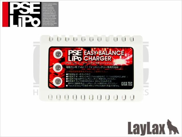 LayLax(ライラクス)GIGA TEC PSEリポバッテリ...