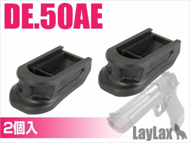 LayLax(ライラクス) NINE BALL マルイ デザー...