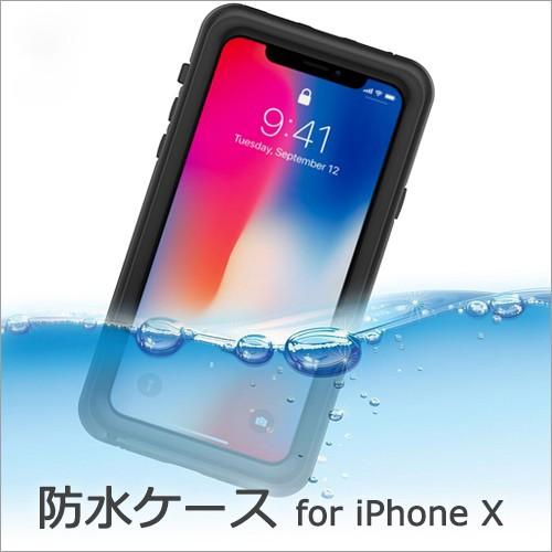 iPhone X ケース 防水ケース スマホケース 耐衝撃...