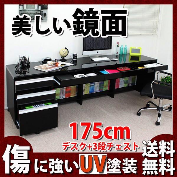 デスク オフィス デスク オフィスデスク パソコン...