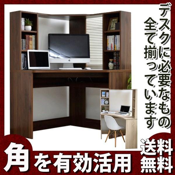 パソコンデスク L字型 コーナー L字 デスク 机 つ...