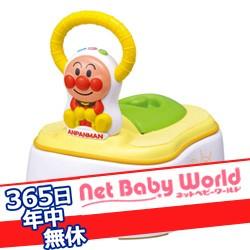 365日即日出荷★代引・送料無料★ アンパンマン 5...