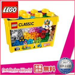★送料無料★ レゴ クラシック 黄色のアイデアボ...