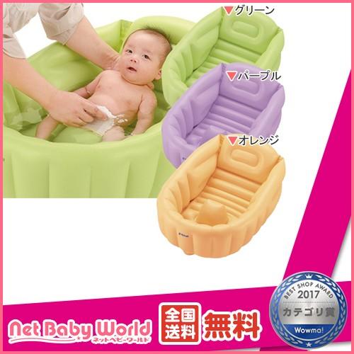 ★送料無料★ ふかふかベビーバス W Baby bath ベ...