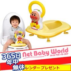 ★送料無料★ アンパンマン 2WAY 幼児用補助便座 ...