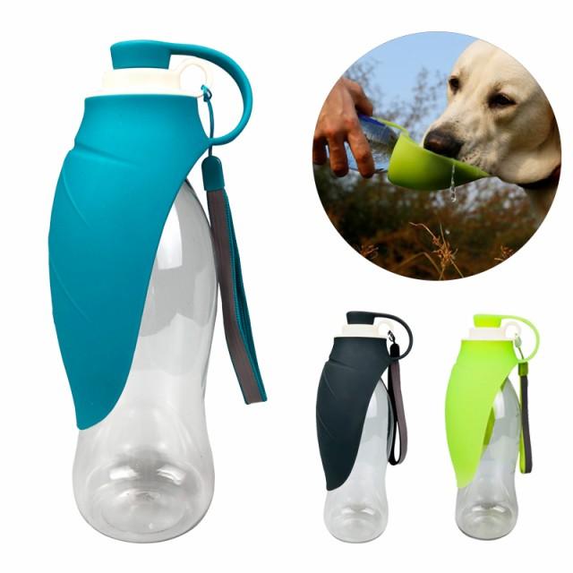 葉の形の噴水ペット犬の屋外の飲用のための携帯用...