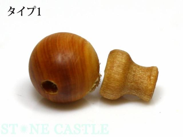 【天然石 念珠】親玉・ボサ玉セット 8mm 出雲黒松...