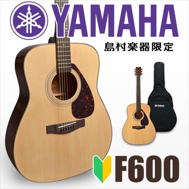YAMAHA ヤマハ F600 アコースティックギター アコ...