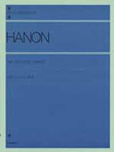 楽譜 全訳ハノン ピアノ教本 HANON / 全音楽譜出...