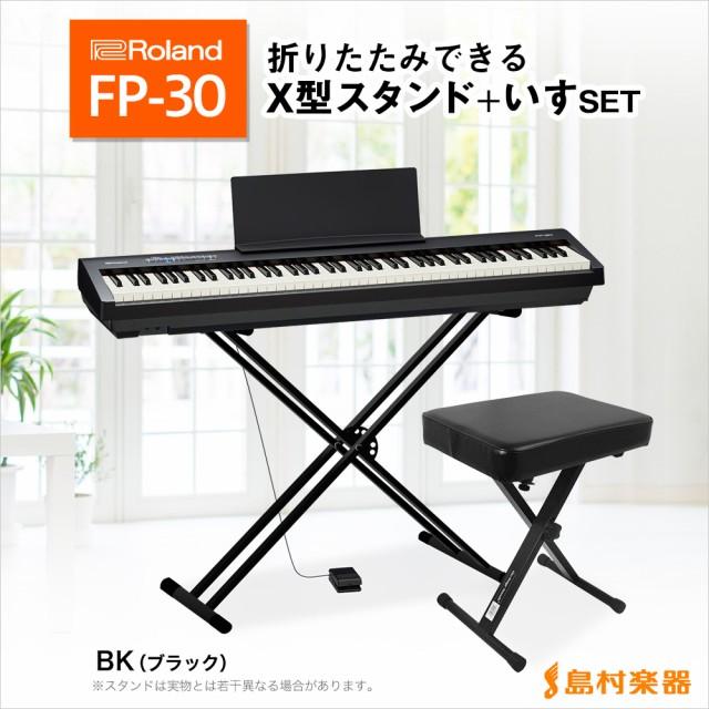 【特価2/21まで】Roland ローランド 電子ピアノ 8...