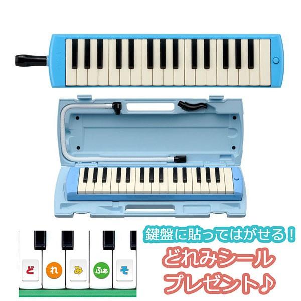 YAMAHA ヤマハ P-32E ブルー ピアニカ P32E 鍵盤...