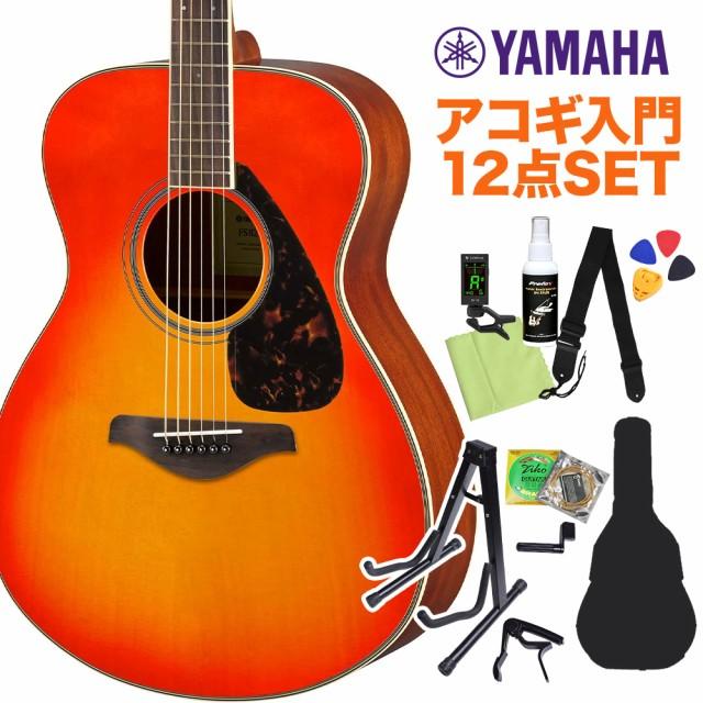 YAMAHA ヤマハ FS820 AB アコースティックギター...