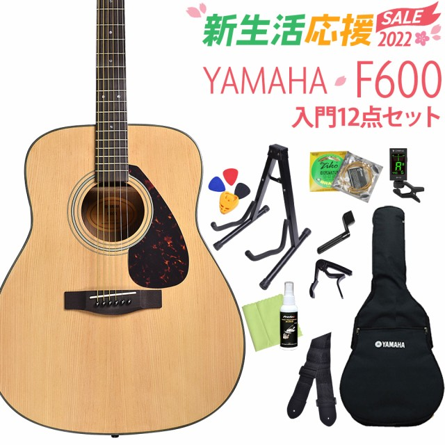 YAMAHA ヤマハ F600 アコースティックギター 初心...