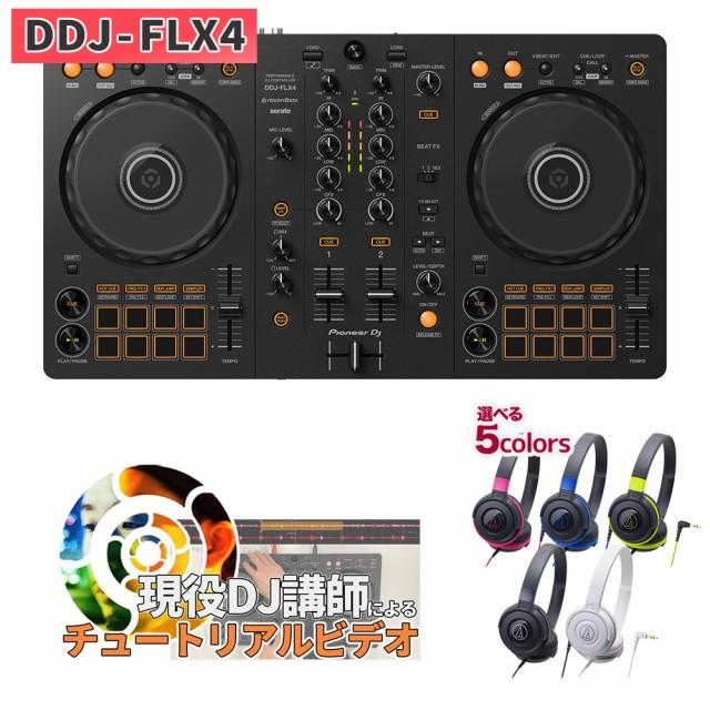 DDJ-400 デジタルDJ初心者セットLite