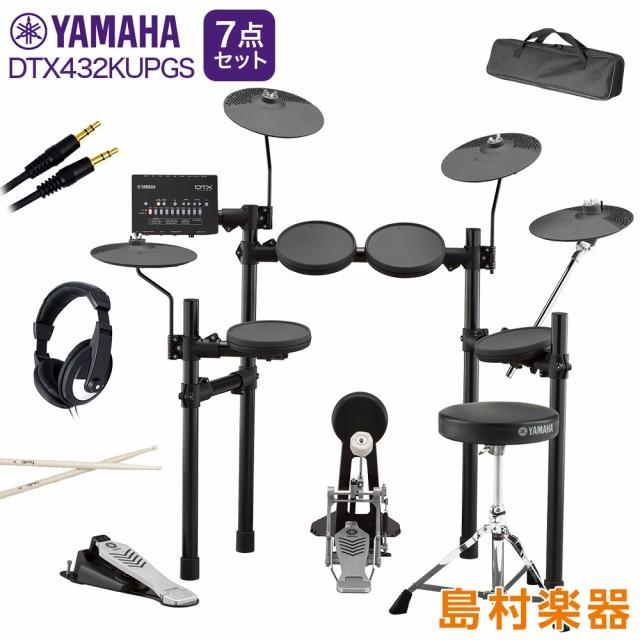 YAMAHA ヤマハ DTX432KUPGS 3シンバル拡張 自宅練...