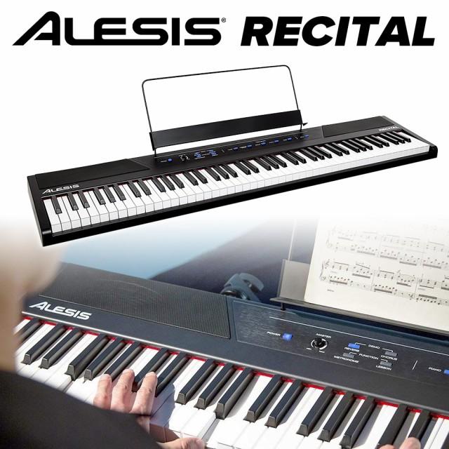ALESIS アレシス Recital 電子ピアノ フルサイズ...