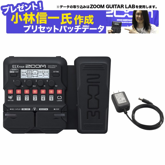 ZOOM ズーム G1X FOUR Multi-Effects Processor ...