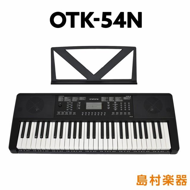 onetone ワントーン OTK-54N ブラック 54鍵盤 子...