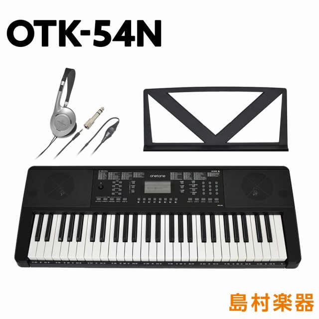 onetone ワントーン OTK-54N ブラック 黒 54鍵盤 ...