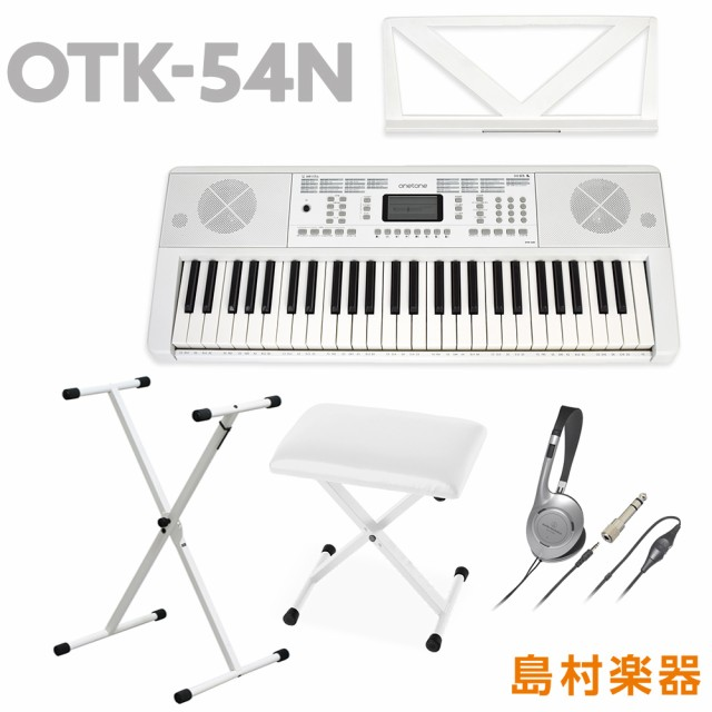 onetone ワントーン OTK-54N ホワイト 白 54鍵盤 ...