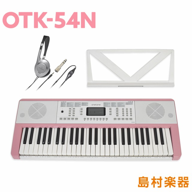 onetone ワントーン OTK-54N SAKURA ピンク 54鍵...