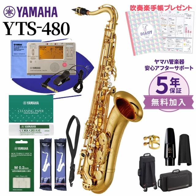 YAMAHA ヤマハ YTS-480 テナーサックス 初心者セ...