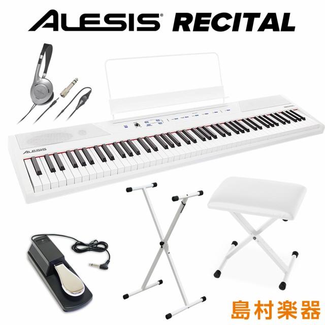 ALESIS アレシス Recital White ペダル+スタンド+...