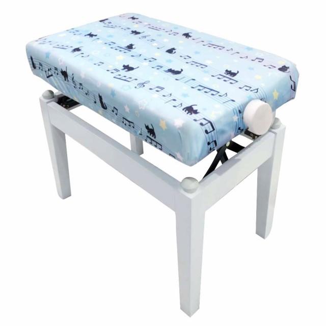 エール エール PIC-A M-BL ピアノ椅子カバー EMUL...