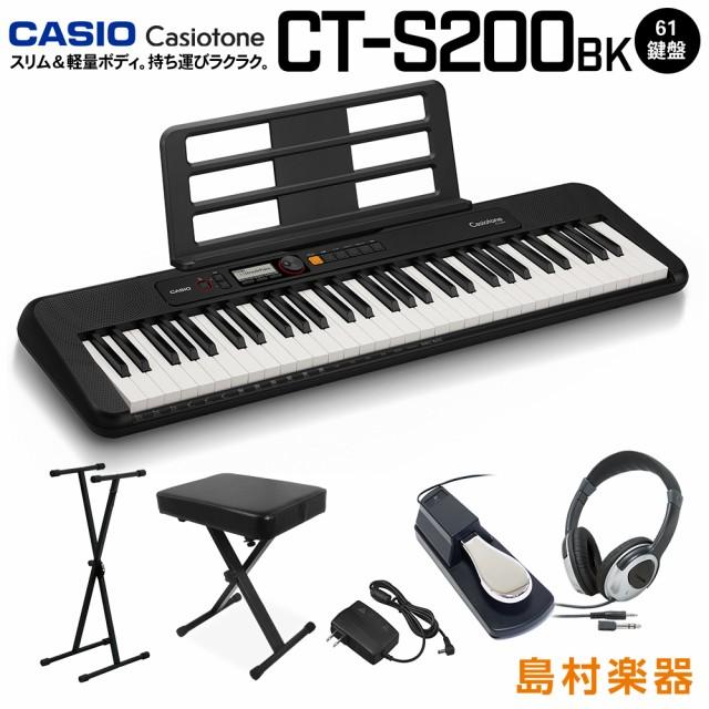 CASIO カシオ CT-S200 BK ブラック スタンド・イ...