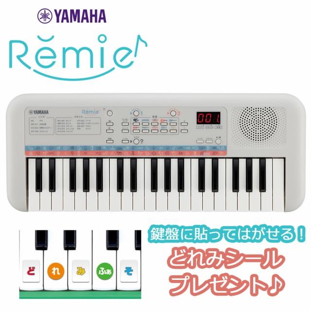 YAMAHA ヤマハ PSS-E30 Remie(レミィ) 37鍵盤 キ...