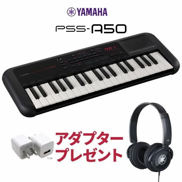 【お一人様1台限り】キーボード 電子ピアノ YAMAH...