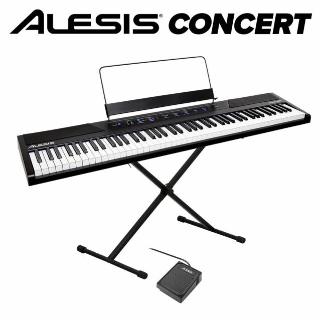 ALESIS アレシス Concert スタンドセット 電子ピ...