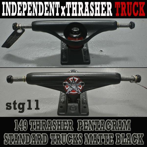 INDEPENDENT/インデペンデントトラック149 STAGE1...