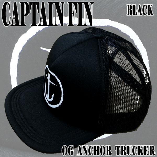 CAPTAIN FIN/キャプテンフィン OG ANCHOR TRUCKER...