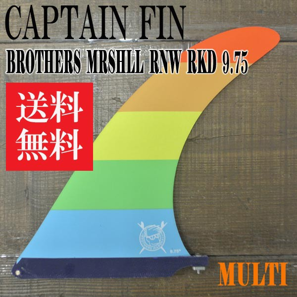 CAPTAIN FIN/キャプテンフィン BROTHERS MARSHALL...