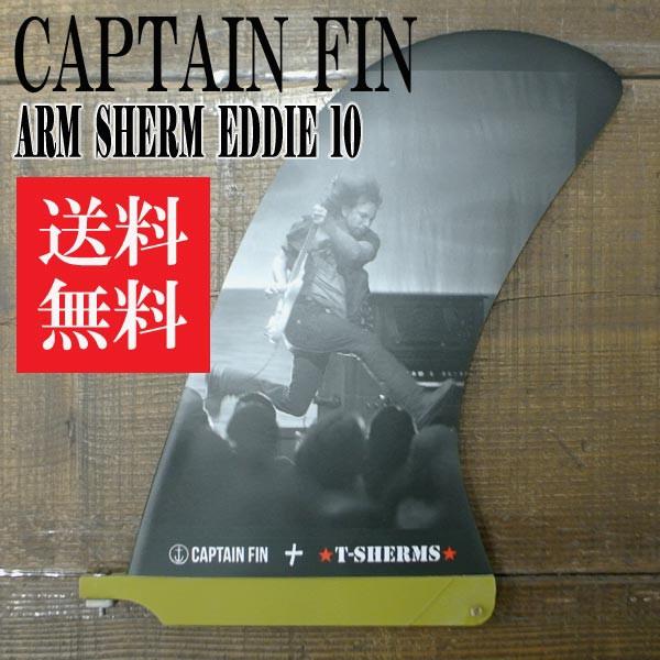 CAPTAIN FIN/キャプテンフィン SHERM EDDIE 10.0 ...